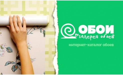 Галерея Обоев
