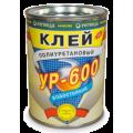 Клей полиуретановый УР-600